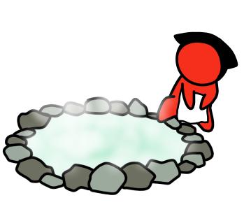 温泉ぼぼ足ぴちゃ
